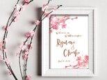桜とカリグラフィー ウェルカムボードの画像