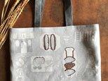 墨染め・柿渋染めバッグ   パンを焼くひと パンを求めるひとの画像