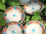 カラフルハッピー深小皿(青い鳥)再・再出品の画像