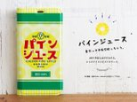 iphone12 ケース 手帳型 パイン ジュース レトロ スマホケースの画像