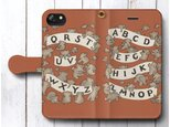 【ゾウのババール ABC絵本】スマホケース手帳型 全機種 対応 絵画 人気 プレゼント iPhoneXRの画像