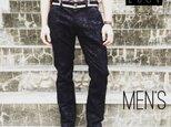 テーパードパンツ【BLACK】〜Men's〜の画像