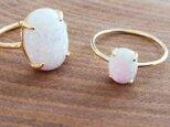 opal ring (s)の画像