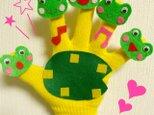 カエルのうた手袋シアターの画像