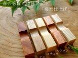 【新作♪】森の箸置き 5種セット「撥水仕上げ」の画像