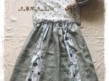 バイカラースカート(北欧柄)の画像
