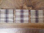 3枚セット コースター 木綿裂き織り ブラウン&ベージュ の画像
