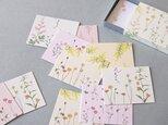 明るい花たちの小さなメッセージカードBOXの画像