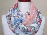 着物リメイク 型染の上代紬×寄せ柄の江戸小紋から作ったお洒落なスヌードの画像