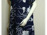 135 銀杏の浴衣リメイクサックドレスの画像
