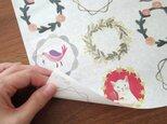 A4サイズ 包装紙/ラッピングペーパー 『おしゃれ動物』30枚入りの画像
