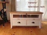 テレビ台*ダークウォルナット&ホワイトW900の画像