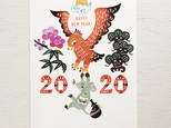 2020年年賀状[一富士二鷹三茄子・10枚入り]の画像