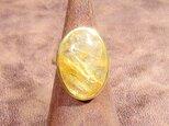 13.25ctルチルクォーツの指輪(リングサイズ:9.7号、K18イエローゴールドの厚メッキ)の画像