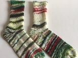 手編み靴下【クレイジー・ザウバー・ボール 2322】の画像
