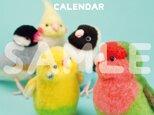 mochi mochi 2020年カレンダーの画像