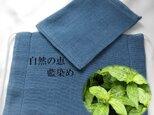 草木染 増量ガーゼ付 ガーゼマスク 藍の画像
