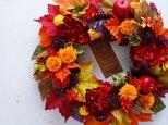 Autumn Harvest Wreath  38cm (造花)の画像