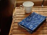 藍染×型染めブックカバー(七花)の画像