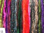 13引き揃え糸♬輸入糸サブリナ8種の画像
