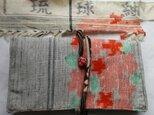 4453 琉球紬で作った和風財布・ポーチの画像