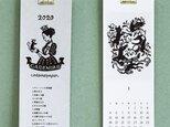 切り絵カレンダー2020 ●codomopaperの画像
