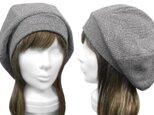 リブ織コットンニット/リブ付ベレー帽(ゆったり)◆杢グレーの画像