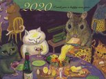 カマノレイコ 2020年・猫年賀状5枚セット「ねずみのレストラン」の画像