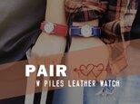 バレンタインギフトカジュアル好きな彼と彼女のペアウォッチ「Wパイルズ 腕時計」金属アレルギー◎(WPW-PAIR)の画像