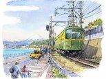 注文制作します 水彩画原画 江ノ電・七里ヶ浜を走る15(#373)の画像