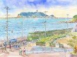 注文制作します 水彩画原画 江の島と江ノ電15(#383)の画像