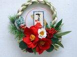 招き福お正月飾り(51)の画像