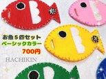 【送料込】知育おもちゃ☆ボタンつなぎ☆手作り☆手縫いの画像
