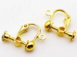 送料無料 イヤリングパーツ ゴールド 丸皿 20個 カン付き ネジバネ式 イヤリング パーツ (AP0512)の画像