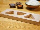 形が揃う木製のおにぎり型枠の画像