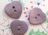 (3個)ハートの貝ボタン モーヴピンク フランス製の画像