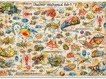 キカイ魚・絵探しアートポスター。飾っても、絵探し遊びでも楽しめます!A3ノビサイズ、カード付き。の画像