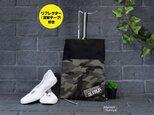 【リフレクター付き】迷彩柄(カモフラ)のシューズバッグ:ブラックの画像