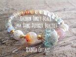 Rainbow Sunset Beach* Lava Stone Diffuser アロマブレスレットの画像