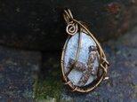 スタウロライト フェアリークロス 妖精たちの涙の結晶の画像