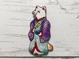 手刺繍日本画ブローチ*川崎巨泉「俵礼者狐」よりの画像
