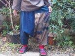 古布リメイク☆自然染と古布でおとなサルエルパンツ☆木綿でレトロモダン♪の画像