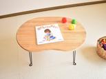 こどもの豆テーブルの画像
