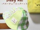 *新作*【赤ちゃんへの日差しをカット!】ベビーチューリップハット*いろいろ柄の画像