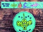 「ネコヨガ」マスキングテープの画像