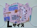 猫耳つき!!にゃんこマスクピンクL オックス Wガーゼの画像