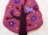 Pot Mat 紫の木の Bush Babyの画像