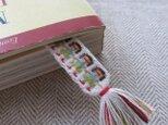 カード織りブックマーク ::flickor::の画像