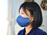 立体マスク×藍染 綿100% 4重構造の画像