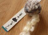 羊の猫じゃらし#03の画像